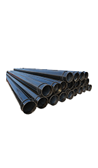 Seamless EFW Pipe