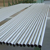 Stainless Steel 316 Seamless Piping