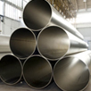 Stainless Steel 321H EFW Pipes